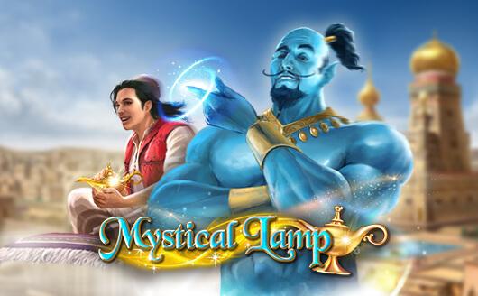Mystical Lamp